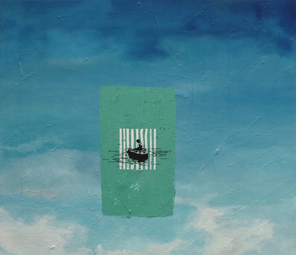 La puerta, 2005