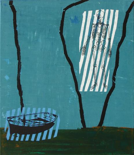 Posibilidad, 2005